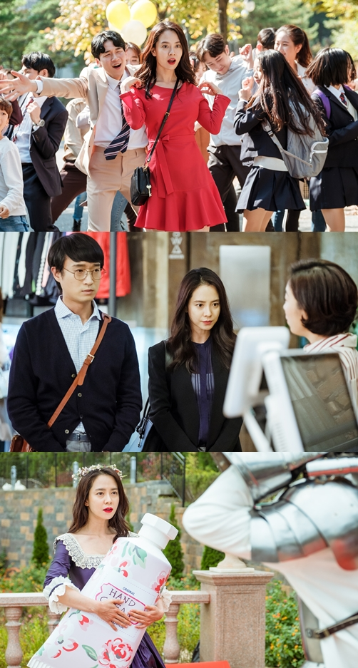 Song ji hyo dating managers