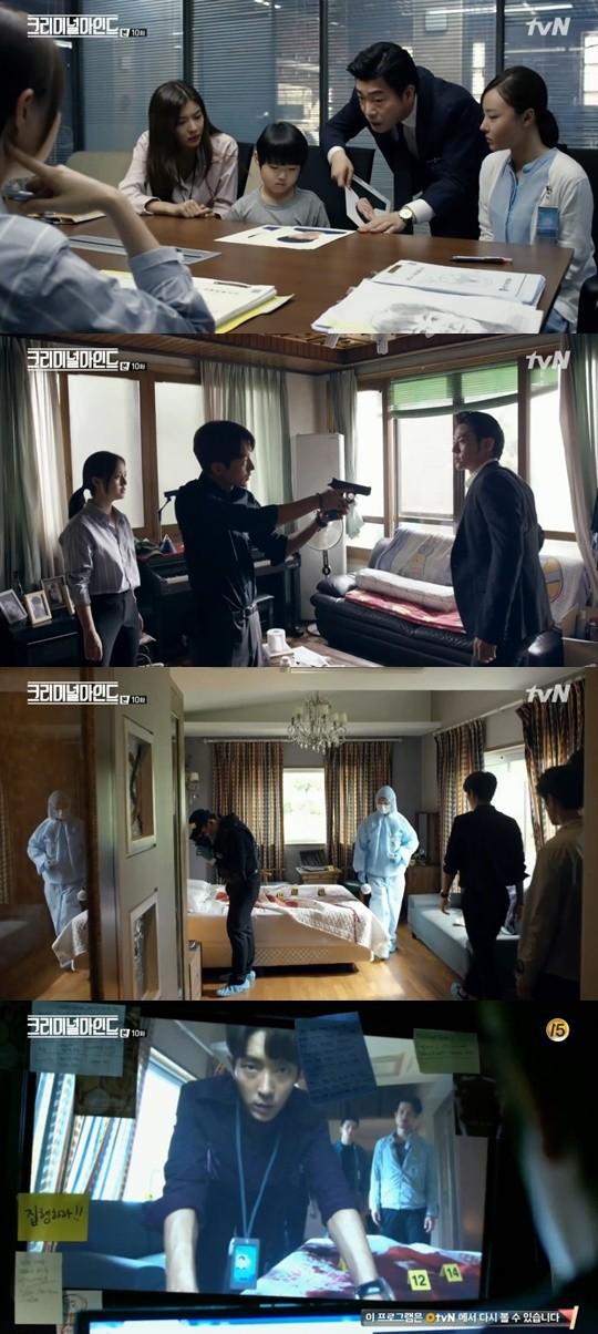 Lee Joon Gi - Criminal Mind' no es un buen día, el caso del asesinato y del secuestro del NCI (completo) 0000767715_001_20170825002015437