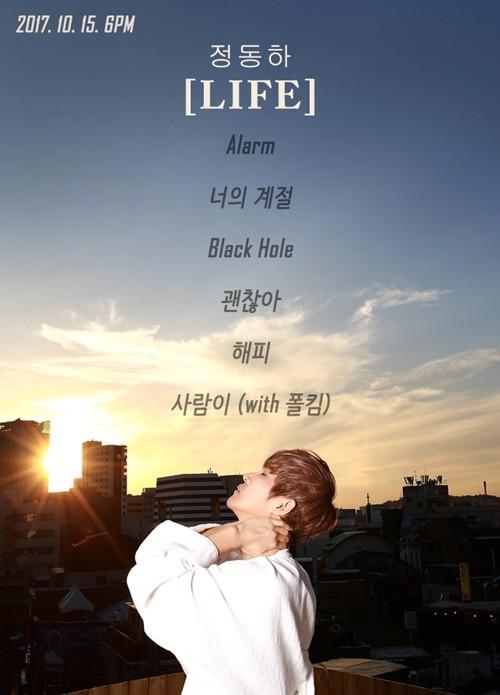 15일(일), 정동하 정규 앨범 3집 발매 예정 | 인스티즈