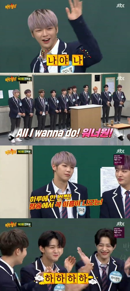 Naver wanna one on knowing bros pann naver wanna one on knowing bros pann stopboris Choice Image