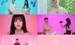 여자친구♥아이즈…유주X지후, 꿀보이스 묻은 '하트시그널'