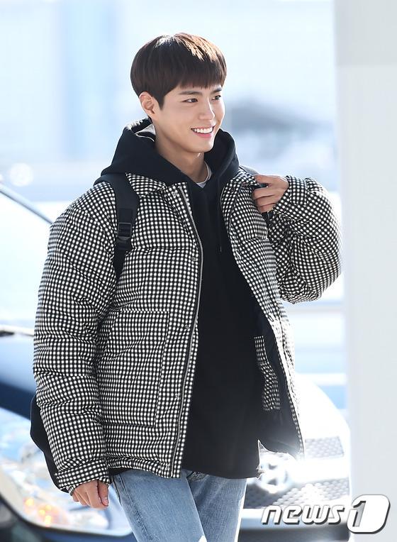 박보검, 찬란한 미소